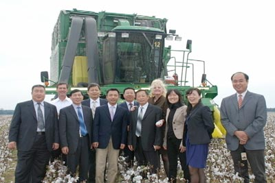 China Cotton Association