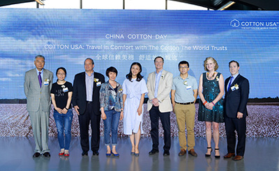 china cotton day